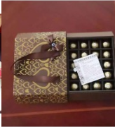 Lubricant Thin Chocolate Gift Box 20 Condoms