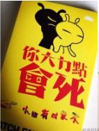10 Pcs Genuine Condoms Matchbox